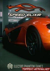 Speed Elixir