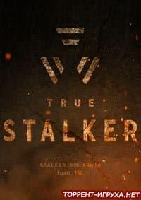 True Stalker