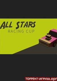 All Stars Racing Cup