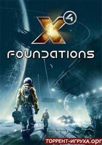 X4 Foundations