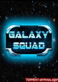Galaxy Squad