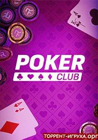 скачать покер онлайн на компьютер через торрент бесплатно