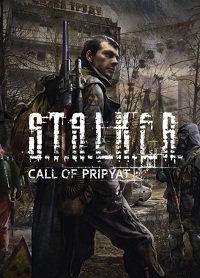 STALKER Call of Pripyat (СТАЛКЕР Зов Припяти)